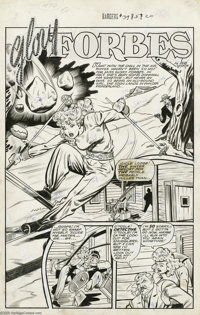 "Matt Baker and Jack Kamen - Rangers Comics #39 ""Glory Forbes"" Page Original Art, Group of 5 (Fiction House, 19..."