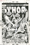 Original Comic Art:Covers, Rich Buckler and Frank Giacoia - Thor #214 Cover Original Art (Marvel, 1973). In a battle that doth shake the very cosmos, t...