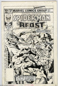 Original Comic Art:Covers, Ed Hannigan and John Beatty - Marvel Team-Up #124 Cover OriginalArt (Marvel, 1982). With alpha-converters crackling, and py... (2items)