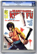 "Magazines:Miscellaneous, The Deadly Hands of Kung Fu #28 (Marvel, 1976) CGC NM- 9.2 White pages. All-Bruce Lee issue. Overstreet notes, ""Rare in high..."