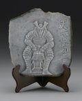 Asian:Chinese, CHINESE CARVED JADE/HARDSTONE PLAQUE. Chinese carved jade/hardstoneplaque depicting samurai, signed. Of pale green colora...