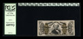 Fractional Currency:Third Issue, Fr. 1329 50c Third Issue Spinner PCGS Superb Gem New 68PPQ....