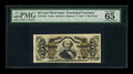 Fractional Currency:Third Issue, Fr. 1325 50c Third Issue Spinner PMG Gem Uncirculated 65 EPQ....