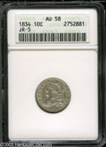 Bust Dimes: , 1834 10C Large 4 AU58 ANACS. JR-5, R.1. Light silver-gray surfacesretain luster in the recessed areas. Sharply struck, wit...