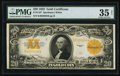 Large Size:Gold Certificates, Fr. 1187 $20 1922 Gold Certificate PMG Choice Very Fine 35 Net.. ...