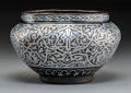 Other, An Islamic Silvered Copper Bowl, 16th century or later. 5-1/8 inches high x 8 inches diameter (13.0 x 20.3 cm). ...