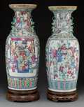 Ceramics & Porcelain, A Near Pair of Chinese Famille Rose Rouleau Porcelain Vases on Hardwood Stands, 20th century. 23-1/2 inches high (59.7 cm) (... (Total: 2 Items)