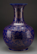Asian, A Large Chinese Deep Cobalt and Partial Gilt Porcelain Bottle Vasewith Dragon Motif. Marks: (effaced red seal). 19-1/4 inch...
