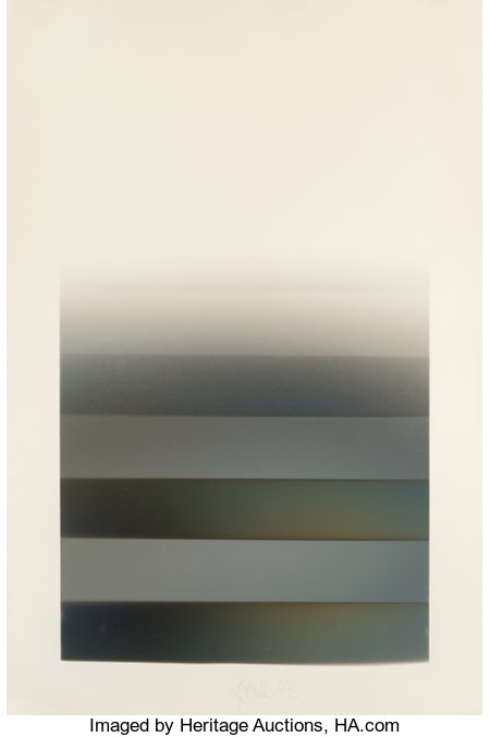 Larry Bell (b. 1939) MS 29, 1978 Vaporized metal on Arches paper 71 x 46-1/2 inches (180.3 x 118.1 cm) (sheet) Signe...