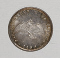 Chile, Chile: Republic Choice Silver Threesome,... (Total: 3 coins)