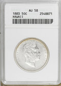 Coins of Hawaii: , 1883 50C Hawaii Half Dollar AU58 ANACS. NGC Census: (39/124). PCGSPopulation (37/182). Mintage: 700,000. (#10991)...
