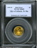 Errors: , 1999-W G$5 Error Tenth-Ounce Gold Eagle--Struck with Unfinished Proof Dies--MS69 PCGS. A splendid representative of this po...