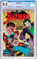 Batman #186 (DC, 1966) CGC NM- 9.2 Off-white to white pages