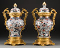 Decorative Arts, French:Other , A Pair of Louis XV-Style Gilt Bronze and Imari Porcelain Urns,possibly Samson, early 20th century. 15-3/4 inches high (40.0...(Total: 4 Items)