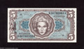 Military Payment Certificates:Series 651, Series 651 $5 Gem New. This is a scarce denomination from this series in high grade....
