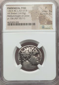 Ancients:Greek, Ancients: PHOENICIA. Tyre. Ca. 126/5 BC-AD 65. AR shekel (14.03gm). NGC Fine 4/5 - 3/5....