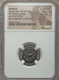 Ancients:Judaea, Ancients: JUDAEA. The Jewish War (AD 66-70). AE prutah (2.62 gm).NGC Choice VF 4/5 - 3/5....