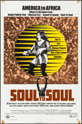 "Movie Posters:Rock and Roll, Soul to Soul (Cinerama Releasing, 1971). Folded, Fine/Very Fine.One Sheet (27"" X 41""). Rock and Roll.. ..."