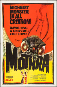 "Mothra (Columbia, 1962). One Sheet (27"" X 41""). Science Fiction"