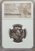 Ancients:Greek, Ancients: PHOENICIA. Tyre. Ca. 126/5 BC-AD 67/8. AR shekel (14.22gm). NGC Fine 3/5 - 3/5....