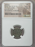 Ancients:Judaea, Ancients: JUDAEA. The Jewish War (AD 66-70). AE prutah (2.28 gm).NGC VF 3/5 - 3/5....