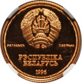 Belarus, Belarus: Republic gold Proof Rouble 1996 PR67 Ultra Cameo NGC,...