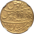 India:British India, India: British India. Bengal Presidency gold Mohur AH 1202 Year 19 (1807) [Frozen Date] XF Details (Mount Removed, Bent) NGC,...