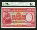 World Currency, Hong Kong Hong Kong and Shanghai Banking Corporation $100 1.4.1948Pick 176e. . ...