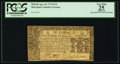 Colonial Notes, Maryland April 10, 1774 $2/3 PCGS Apparent Very Fine 25.. ...