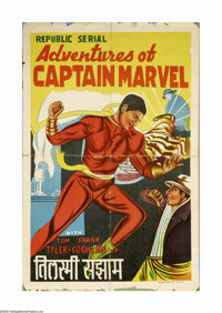 "Adventures of Captain Marvel (Republic, 1941). Indian Poster (20"" X 30""). While on expedition in Siam, Billy B..."