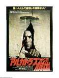 """Movie Posters:Thriller, Escape from Alcatraz (Paramount, 1979). Japanese B2 Poster (20"""" X28.5""""). Alcatraz Prison, in San Francisco Bay, was built t..."""