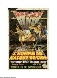"""House of Wax (Warner Brothers, 1953). Belgian Window Card (14"""" X 21""""). A sculptor of wax figures is left for d..."""