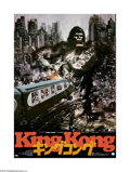 "Movie Posters:Horror, King Kong (Paramount, 1976). Japanese B2 Poster (20"" X 28.5"").""Lights! Camera! Kong!"" This remake of the 1933 original was ..."