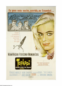 """Topkapi (United Artists, 1964). Spanish One Sheet (29"""" X 43""""). One of the best caper films around, the idea he..."""
