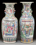 Asian:Chinese, A Large Near Pair of Chinese Famille Rose Porcelain Handled Vases.24 inches high (61.0 cm). ... (Total: 2 Items)