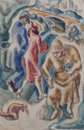 Fine Art - Painting, American:Modern  (1900 1949)  , James Daughterty (1889-1974). Sunday Stroll, 1930s.Watercolor and pencil on paper. 16 1/2 x 11 inches (41.91 x 27.94cm...