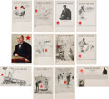 """Political:Small Paper (1896-present), William Jennings Bryan: Set of """"Star of the West"""" Postcards.... (Total: 12 Items)"""