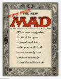 """Magazines:Mad, Mad #24 (EC, 1955) Condition: VG/FN. First magazine issue. First""""What? Me Worry?"""" on cover. Harvey Kurtzman logo and border..."""