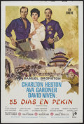 "Movie Posters:Adventure, 55 Days at Peking (Allied Artists, 1963). Argentinean Poster (29"" X43""). Adventure...."