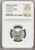 Ancients:Greek, Ancients: BOEOTIA. Thebes. Ca. 395-338 BC. AR stater (12.20 gm).NGC AU 5/5 - 4/5....