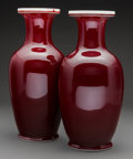Ceramics & Porcelain, A Pair of Chinese Oxblood Glazed Porcelain Vases. Marks: Four-character Qianlong mark in blue underglaze and of a later peri... (Total: 2 Items)