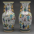 Asian:Chinese, A Pair of Chinese Cloisonné Vases with Figural Shishi Handles. 23-1/8 inches high (58.7 cm). ... (Total: 2 Items)