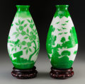 Asian:Chinese, A Pair of Chinese Green and White Peking Glass Vases on Stands.13-1/4 inches high (33.7 cm) (vase). 15-1/8 inches (38.4 cm)...(Total: 2 Items)