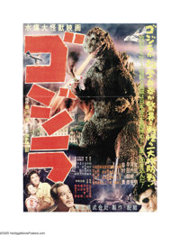 "Godzilla (Toho, 1954). Japanese B2 Poster (20"" X 28.5""). In 1954, Toho Studios introduced what was to become t..."
