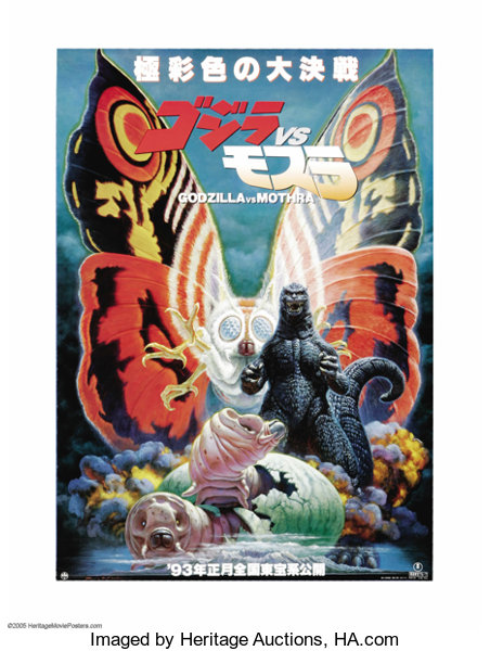 Image result for godzilla vs mothra 1992