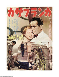 "Casablanca (Warner Brothers, 1942). Japanese B2 Poster (20.5"" X 28.5""). This poster was released between 1947..."