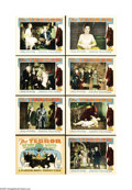 """Movie Posters:Mystery, The Terror (Warner Brothers, 1928). Lobby Card Set of 8 (11"""" X14""""). This mystery/horror film was one of the first all-talki... (8items)"""