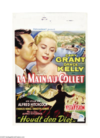 """To Catch a Thief (Paramount, 1955). Belgian Poster (14.5"""" x 21.5""""). This is one of Hitchcock's classic suspens..."""
