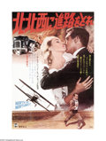 "Movie Posters:Hitchcock, North by Northwest (MGM, R-1965). Japanese Poster (20"" X 29""). Thisis master-of-suspense Alfred Hitchcock's clever tale of ..."