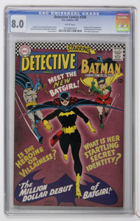 Detective Comics #359 (DC, 1967) CGC VF 8.0 White pages